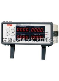 優利德智能電參數測量儀UTE1003B,四窗口同時顯示真有效值電壓、真有效值電流、峰值電流、功率、功率因數、頻率,測試快速; UTE1003B