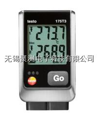 testo 175 T3 - 溫度記錄儀,超寬溫度量程:-50 °C 至 +1,000 °C 標配含墻面安裝支架 testo 175 T3