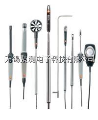 testo 435-4 - 多功能室內空氣質量檢測儀,內置差壓傳感器,可連接皮托管進行風速測量 testo 435-4