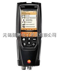testo 320 - 高效煙氣分析儀,六種應用,一臺儀器:煙氣,煙氣抽力,壓力,燃氣泄漏檢測,環境CO以及溫差測量 內置煙氣、溫度傳感器;可選配精確壓力探頭 testo 320