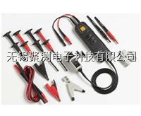 差分探頭P5200A/P5205A/P5202A/TMDP0200/THDP0200/THDP0100/ADA400A/P5210A/TDP0500 TDP3500/P7330/P7504/P7340A/P7506/P7360A/P7508/