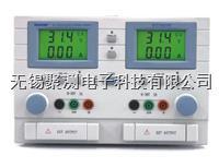 漢泰HT3000PF系列可調電源,輸出:30V/3A||30V/3A; 30V/5A||30V/5A,輸出功率:180W/300W 漢泰HT3000PF系列
