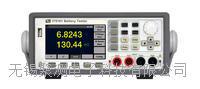 ITECH/艾德克斯 IT5101E 電池內阻測試儀  IT5101E