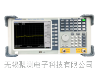 SA2070便攜式頻譜分析儀 SA2070