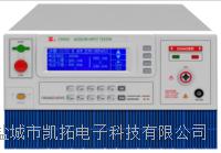 BR-PV-CS 程控绝缘耐压测试仪