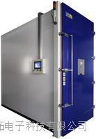 BR-PV-UV 紫外预处理试验室