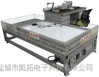 BR-PV-WLC 湿漏电流测试系统