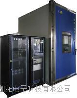 BR-PV-BDT 旁路二极管性能测试系统