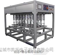 动态机械载荷试验机 BR-PV-DML