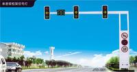 交通信號燈001
