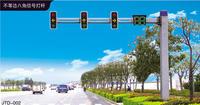 交通信號燈002