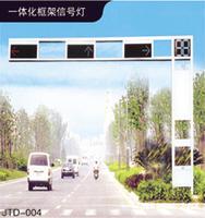 交通信號燈004