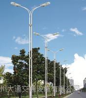 LED路燈廠家