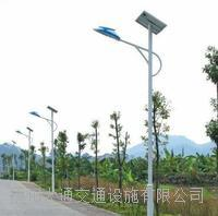 江蘇太陽能路燈