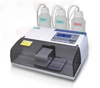 全自動96針酶標儀洗板機— PT—9602