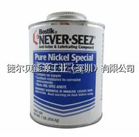 核電站用NEVER-SEEZ純鎳級潤滑脂
