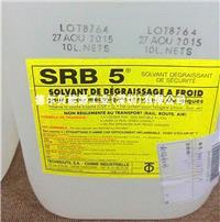 TECHNOUTIL S.A化工核工業清洗劑