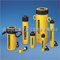 ENERPAC單作用液壓油缸