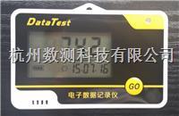 经济型温湿度记录仪 DT-TH10J