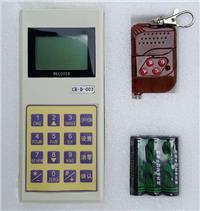 電子秤控制器 無線免安裝