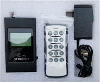 無線地磅遙控器 免安裝