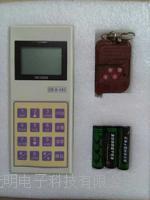 電子秤萬能解碼器 無線CH-D-003