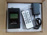無線地磅**器 新款無線CH-D-003上市了