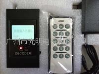 無線電子秤*** CH-D-003