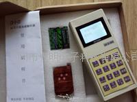 電子磅遙控器 無線免安裝XK-3190