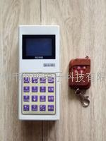 重慶市地磅遙控器 無線萬能免安裝ch--d--003