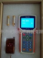 數字無線地磅遙控器 2020款
