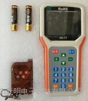 遷安市地磅萬能遙控器供應廠家 無線免安裝遙控CH-D-003