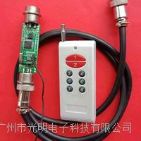 山西榆次地磅無線控制器報價 無線萬能CH-D-003