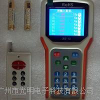北京地磅遙控器視頻 無線萬能ch-d-003