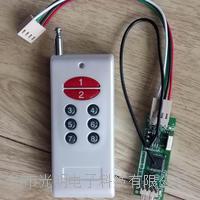 贛州電子秤遙控器價格