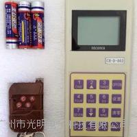 鷹潭電子磅遙控器報價