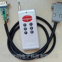 四平地磅遙控器多少錢 免安裝型XK-3190四平地磅遙控器