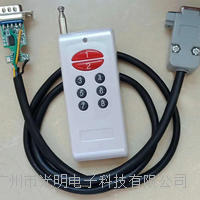 莆田電子地磅遙控器多少錢