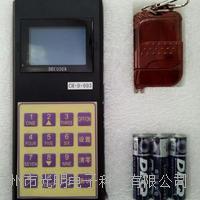 湖北武漢地磅無線遙控器廠家
