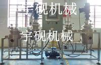 索氏動態小型提取濃縮機組 Y-TN-S