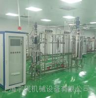 50-500L雙聯發酵罐 Y-FJ-50-500L