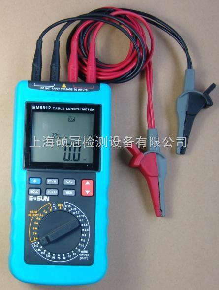 EM5812电线电缆长度测试仪