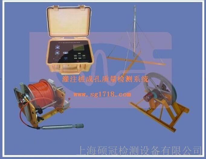 钻孔灌注桩成孔质量检测仪