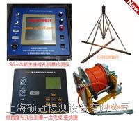 桩孔质量检测仪