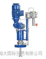 Ekato 应用于特种化学品的安全磁力搅拌器 Ekato Reaction Agitator