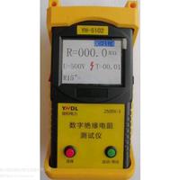 YH-5102數字絕緣電阻測試儀