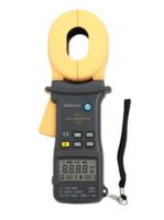 ETCR2100B+防爆型鉗形接地電阻儀