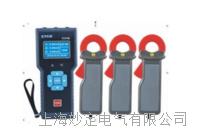 ETCR8300B三通道漏電流/電流監控記錄儀