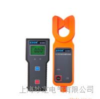 ETCR9100B無線高低壓鉗形電流表