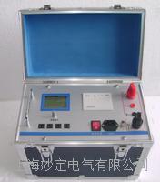MD9950接地線成組電阻測試儀